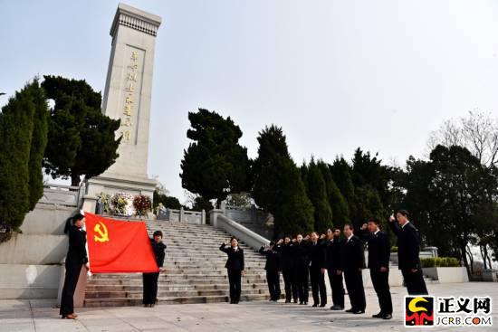 """滁州凤阳:开展""""缅怀革命先烈""""清明祭奠活动"""