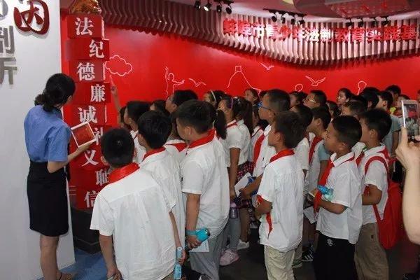 蚌埠:小记者来到青少年法制教育实践基地