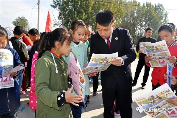凤阳:开展法治教育促进未成年人守法用法